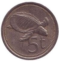 Свиноносая черепаха. Монета 5 тойа, 1978 год, Папуа-Новая Гвинея. Редкая.