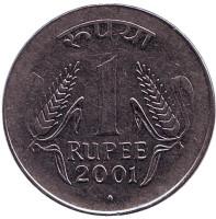 """Монета 1 рупия. 2001 год, Индия. (""""♦"""" - Мумбаи)"""
