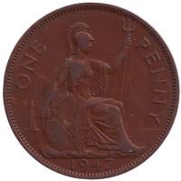 Монета 1 пенни. 1947 год, Великобритания.