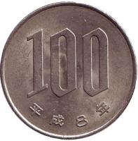 Монета 100 йен. 1996 год, Япония.