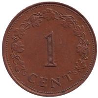 Монета 1 цент. 1972 год. Мальта.