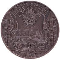 Путь Скорины. Прага. Монета 1 рубль. 2017 год, Беларусь.