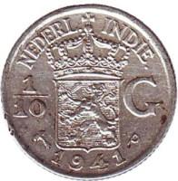 Монета 1/10 гульдена. 1941 год (P), Нидерландская Индия.