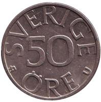 Монета 50 эре. 1979 год, Швеция.