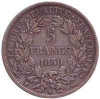 """Монета 5 франков. 1850 год, Франция. (""""K"""" - Бордо). Редкая."""