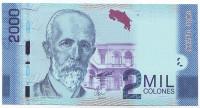 Мауро Фернандес Акунья. Акула. Банкнота 2000 колонов. 2009 год, Коста-Рика.