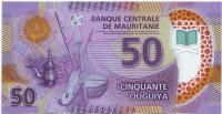 Банкнота 50 угий. 2017 год, Мавритания.