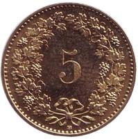 Монета 5 раппенов. 2012 год, Швейцария.