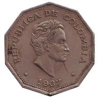 Симон Боливар. Монета 1 песо. 1967 год, Колумбия. Из обращения.