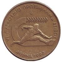6-й чемпионат мира по лёгкой атлетике (Афины 1997). Монета 100 драхм, 1997 год, Греция. Из обращения.