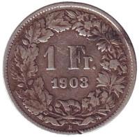 Гельвеция. Монета 1 франк. 1903 год, Швейцария.