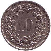 Монета 10 раппенов. 1967 год, Швейцария.