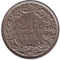 Гельвеция. Монета 2 франка. 1974 год, Швейцария.