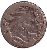 Вождь Каларка. Монета 10 сентаво. 1964 год, Колумбия.