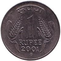 """Монета 1 рупия. 2001 год, Индия. (""""mk"""" - Кремница)"""