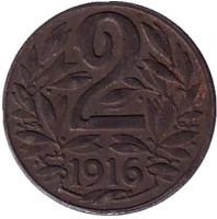 Монета 2 геллера. 1916 год, Австро-Венгерская империя.