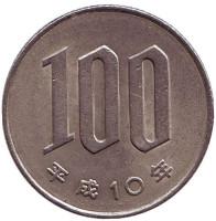 Монета 100 йен. 1998 год, Япония.