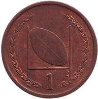 Мяч для регби. 1 пенни, 1999 год, Остров Мэн. (AB)