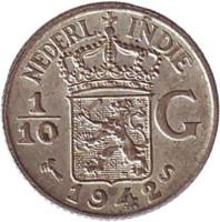 Монета 1/10 гульдена. 1942 год, Нидерландская Индия.