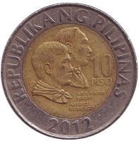 Монета 10 песо, 2012 год, Филиппины.