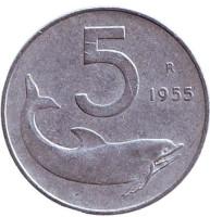 Дельфин. Судовой руль. Монета 5 лир. 1955 год, Италия.