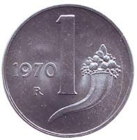 Рог изобилия. Монета 1 лира. 1970 год, Италия. UNC.