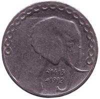 Слон. Монета 5 динаров. 1992 год, Алжир.
