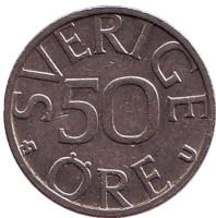 Монета 50 эре. 1982 год, Швеция.