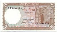 Банкнота 5 така. 1981 год, Бангладеш.
