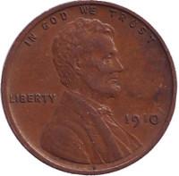 Линкольн. Монета 1 цент. 1910 год, США. (Без отметки монетного двора)