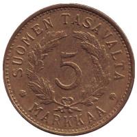 """Монета 5 марок. 1950 год, Финляндия. (""""H"""" - приподнята, иголки неровные)"""