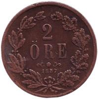 Монета 2 эре. 1857 год, Швеция.