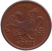 Курица. Монета 2 эре. 1965 год, Норвегия.