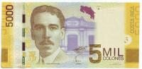 Альфредо Гонсалес Флорес. Обезьяна. Банкнота 5000 колонов. 2009 год, Коста-Рика.