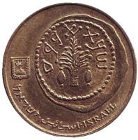Древняя монета. Монета 5 агор. 2001 год, Израиль. (Без подсвечника)