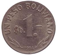 Монета 1 боливийский песо. 1974 год, Боливия.