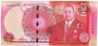 Король Тонга Тупоу VI. Банкнота 2 паанги. 2015 год, Тонга.
