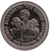 Королева-мать. Монета 1 крона. 1990 год, Остров Мэн.