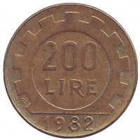 Монета 200 лир. 1982 год, Италия.