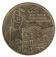 65-летие Варшавского восстания 1944 года. Монета 2 злотых, 2009 год, Польша.