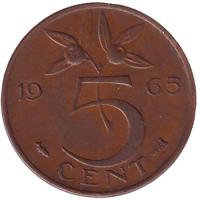 5 центов. 1965 год, Нидерланды.