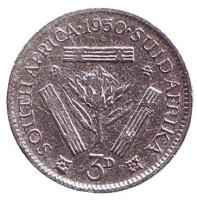 Монета 3 пенса. 1950 год, ЮАР.