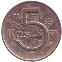 Монета 5 крон. 1969 год, Чехословакия.