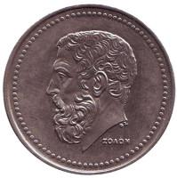 Солон. Монета 50 драхм, 1984 год, Греция.