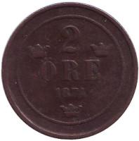 Монета 2 эре. 1874 год, Швеция.