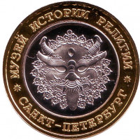 Музей истории религии. Санкт-Петербург. Сувенирный жетон. (Вариант 2)
