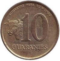 Бык. Монета 10 гуарани. 1990 год, Парагвай. Из обращения.