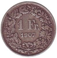 Гельвеция. Монета 1 франк. 1907 год, Швейцария.