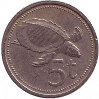 Свиноносая черепаха. Монета 5 тойа, 1982 год, Папуа-Новая Гвинея.