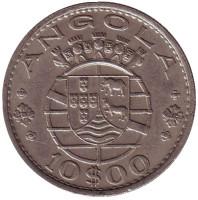 Монета 10 эскудо. 1969 год, Ангола в составе Португалии.